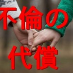 岡村真美子 病気休養か|お天気お姉さん卒業・地方や海外へ画像が消される?