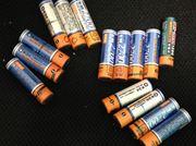 寿命を迎えた充電池