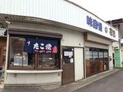 takoyaki-nakatu (1)