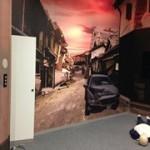 【防災の日と災害の備え】防災センターで専門家に聞いてきた!