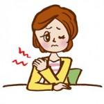肩こり解消グッズ!めまいや頭痛、吐き気に!
