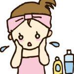 ママの時短メイク|カサカサ乾燥した日のスキンケア3選!