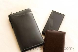 金運の財布