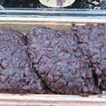 低カロリーのおはぎ(ぼたもち)のレシピと作り方