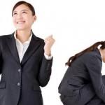 【就職】新卒の面接で落ちる人の特徴と面接官が見るポイント