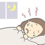 いびき予防グッズ|うるさくて寝れない対策
