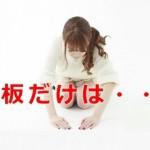 相棒 米沢守の降板の真相|六角精児・水谷豊の意外な関係性(敬称略)