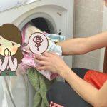 洗濯物が臭い!ドラム式洗濯機の生乾き臭の取り方と予防法【実録】
