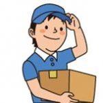 引っ越しで使う【ダンボール箱の値段を安く抑える】方法より大切なこと!