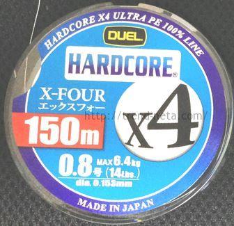 hardcore-x4