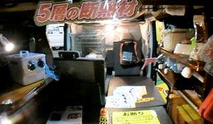 2016-10-nagoya-camp023_00022