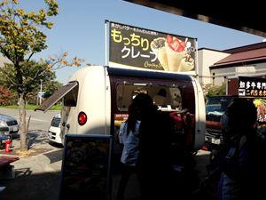 2016-10-nagoya-camp046_00045