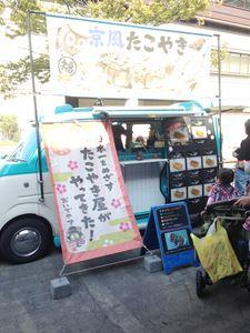2016-10-nagoya-camp052_00050