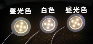 LEDの発色の違い
