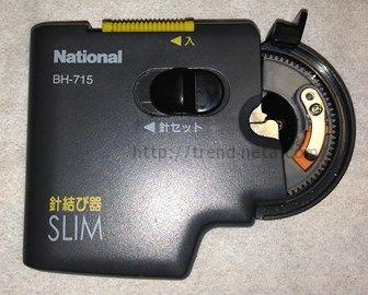 薄型針結び器bh-715
