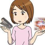 サンコー USB電動ミニミシン USBMMN43は使えるのか?