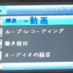 【自作 日本語マニュアル】LEVIN 防水 スポーツカメラ 12MP