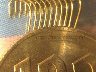 袖バリ3号と100円玉