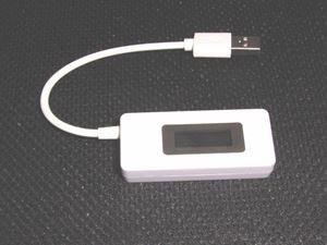 電流・電圧チェッカー