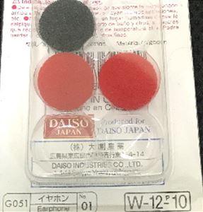 daiso-iyapad-g051