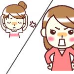 イライラと怒りで幸福度を下げる!危険な兆候とは?