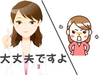 jyoi-byouki320