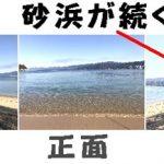 敦賀の11月の釣りに苦戦したポイント【気比の松原】
