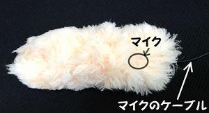 maikuiri-mofumofu