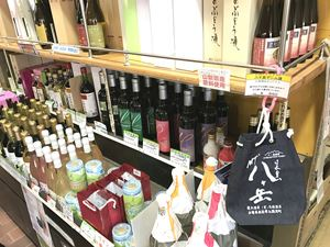 mitinoeki-drink01