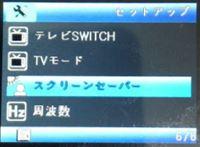 screen1-levin