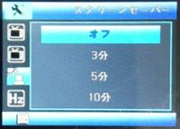 screen2-levin