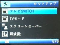 tv-levin1