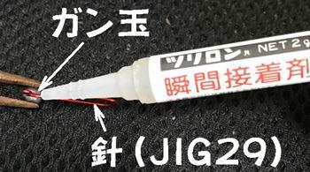 jighead-jig29