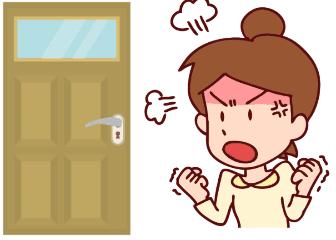 ドアの開閉にイライラ