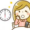 起きるのが辛い原因は、頭の時計がずれてるから!【解決編】