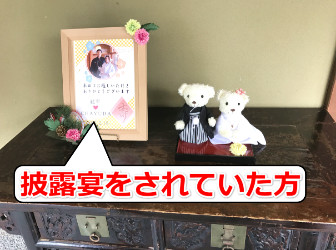 徳川園の披露宴写真