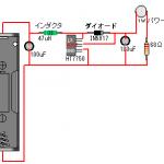 乾電池1本でパワーLEDが明るく点灯!HT7750Aの『ある回路』がおすすめ!