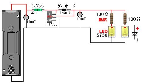 HT7750A-5V-led-5730