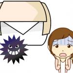トイレットペーパーの三角折りは不潔って、今さら?と言われた
