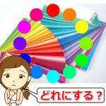 【マゴチ編】意見が割れるルアーの色!ワームを例に選び方をまとめたよ