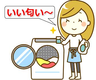洗濯ものがいい匂い