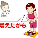 ダイエットは歩くだけでは痩せない!運動で痩せるポイントは筋肉破壊