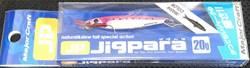 メジャークラフト ジグパラ ショート 20g #29 ピンクイワシ