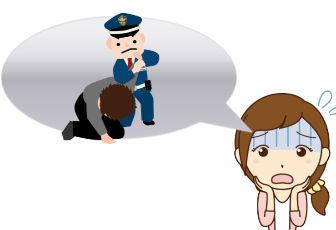 逮捕された人