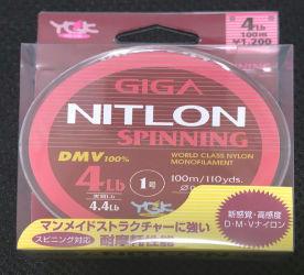 giga nitlon spinning dmv