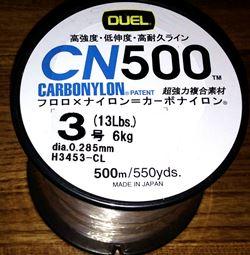 CN500 3号