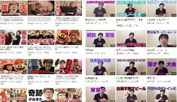 YouTubeのサムネイル