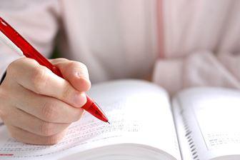 自分で勉強