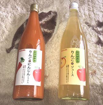りんごジュースなど