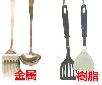 料理道具その1